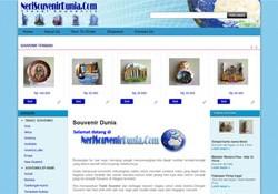 www.nerisouvenirdunia.com